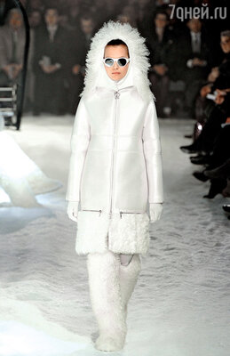 «Moncler Gamme Rouge»