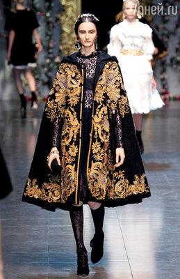 �Dolce&Gabbana�