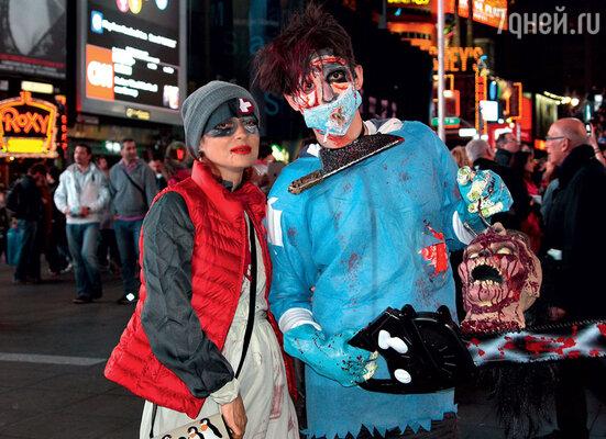 На Хеллоуине в Нью-Йорке