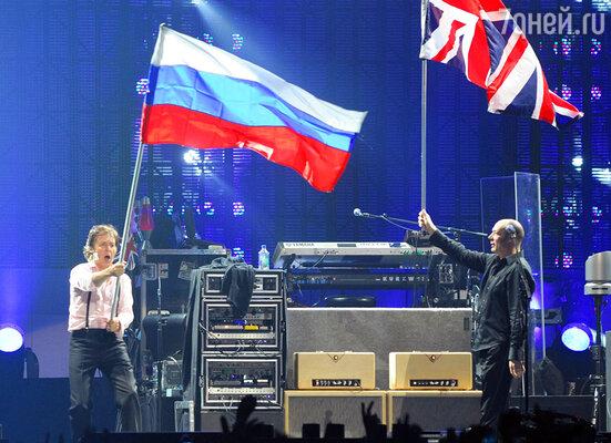 Концерт Пола Маккартни в «Олимпийском»