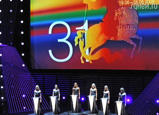 На церемонии закрытия 31-го ММКФ