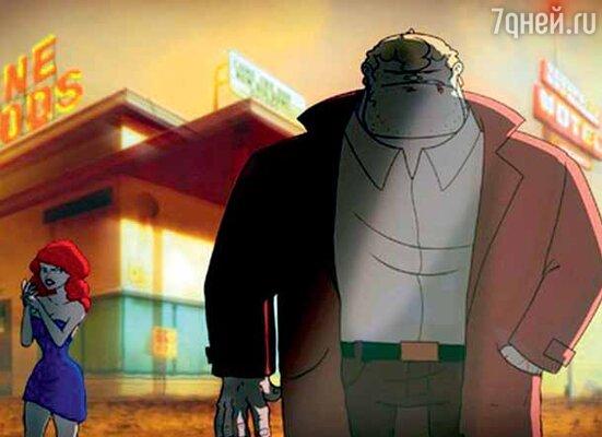 Кадр мультфильма «Бугай 3D»