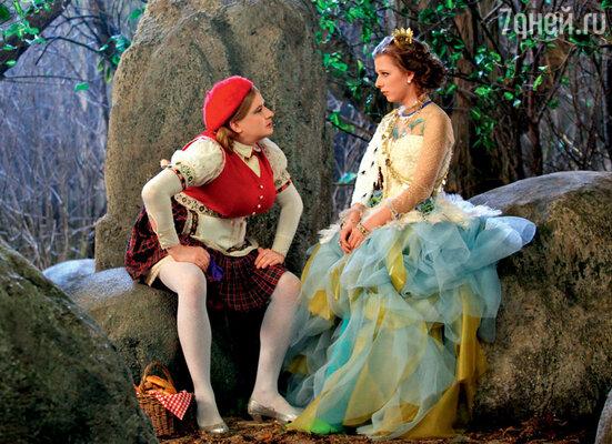 Красная Шапочка (Андрей Данилко) и Принцесса висполнении Лизы Арзамасовой