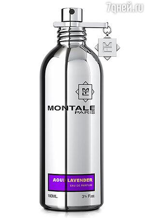 «Aoud Lavender» от Montale