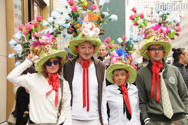 Пасхальный парад в Нью-Йорке