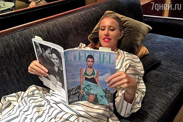 Ксения Собчак читает в Париже журнал, главным редактором которого является