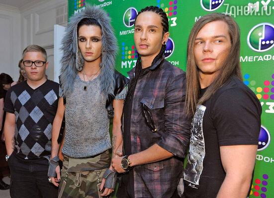 Группа «Tokio Hotel»