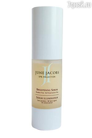 ����������� ��������� Brightening Serum �� June Jacobs