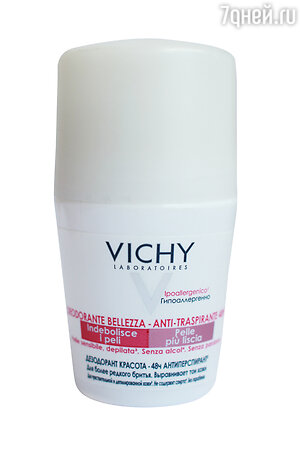 Дезодорант-антиперсперант Beauty DEO от Vichy