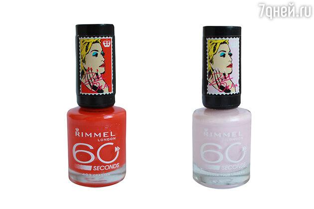 Лаки для ногтей Color Rush от Rimmel в сотрудничестве с Ритой Орой