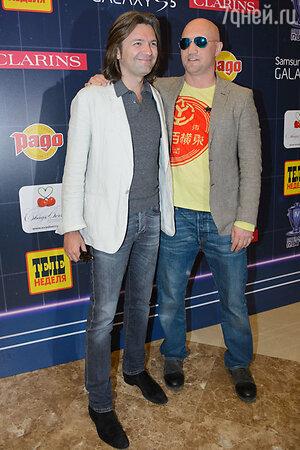 Дмитрий Маликов и Гоша Куценко