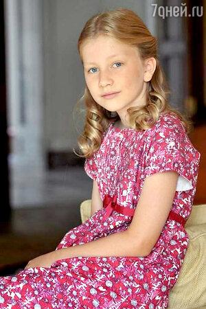 Принцесса Елизавета Бельгийская