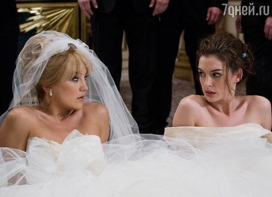 Кадр из фильма  «Война невест»