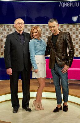 Ксения Бородина с коллегами makeover-шоу «Перезагрузка»