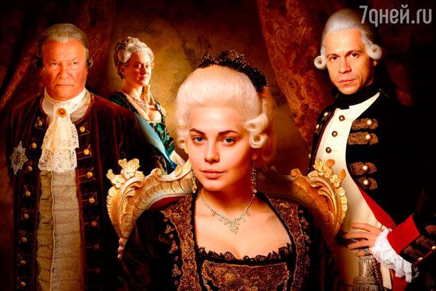 Сериал «Екатерина Великая»