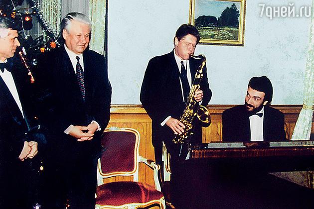 Сергей Жилин, Билл Клинтон и Борис Ельцин