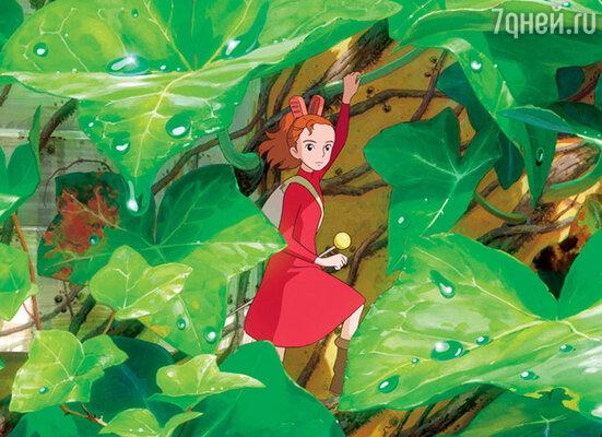 Кадр из фильма «Ариэтти из страны лилипутов»