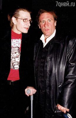 С сыном Гийомом. 2002 г.