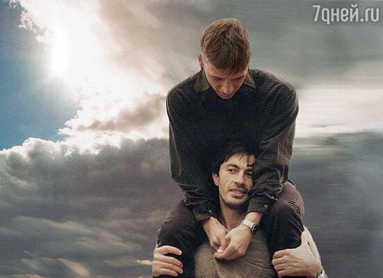 Кадр фильма «Отец и сын»