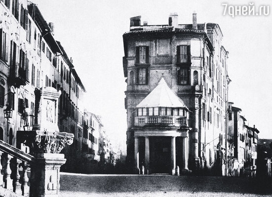 Дом Кипренского в Риме на площади Испании