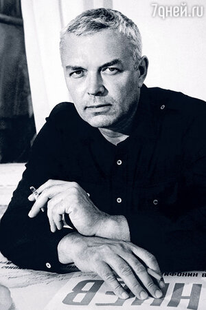 Георгий Епифанцев