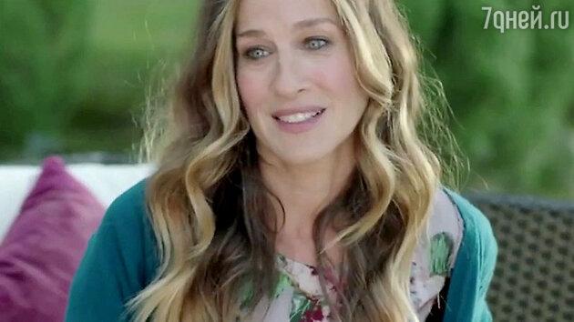 Кадр из фильма «Римские свидания»