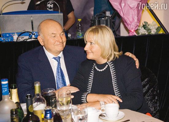 Юрий Лужков с женой Еленой Батуриной