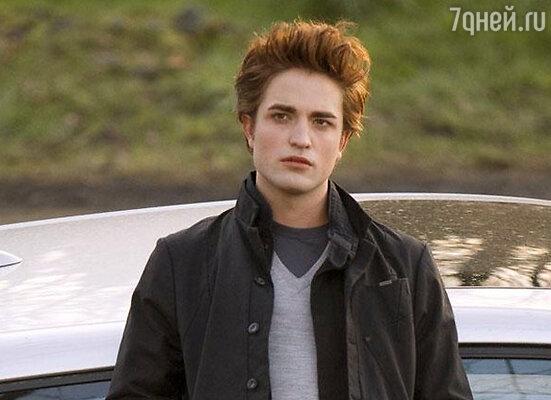 Роберт Паттинсон, игравший в «Сумерках» вампира Эдварда