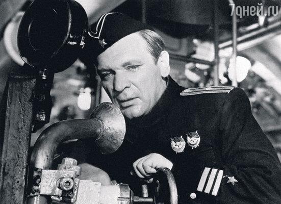 Кадр из фильма «Командир счастливой «Щуки». 1972 г.