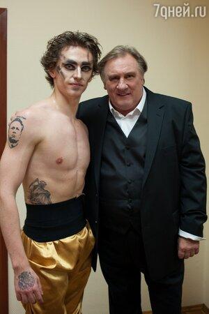 Сергей Полунин и Жерар Депардье