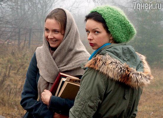 Кадр фильма «Любовь и разлука»