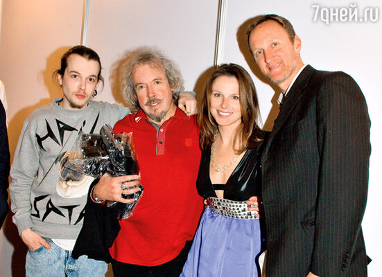 Андрей Макаревич с сыном Иваном, дочерью Даной и ее мужем Крисом