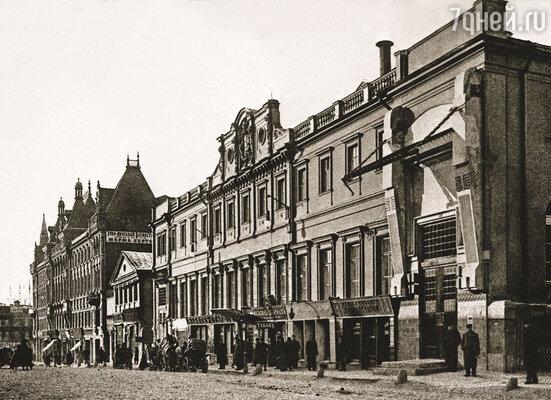 � ���� ������� ������ �������� ��� ����, �� ������ ���� ��� � 1900 ����, ����� ������ � ������������ ��������������� ������������ �������, 1902 �.