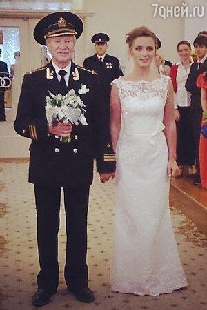 Иван Краско с невестой Натальей