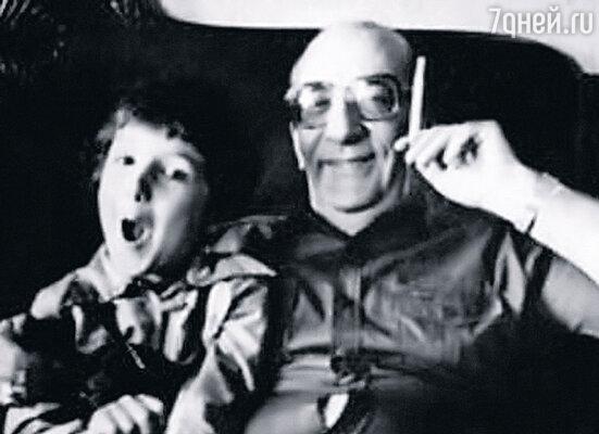 Дед с внуком. Два полных тезки: Георгий Александрович Товстоногов-старший и Георгий Александрович Товстоногов-младший