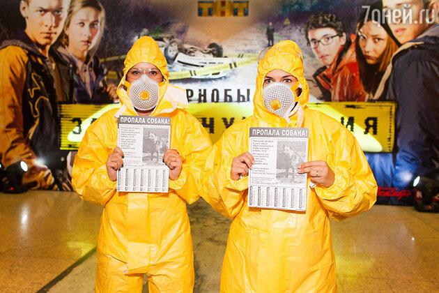 «Чернобыль. Зона отчуждения»