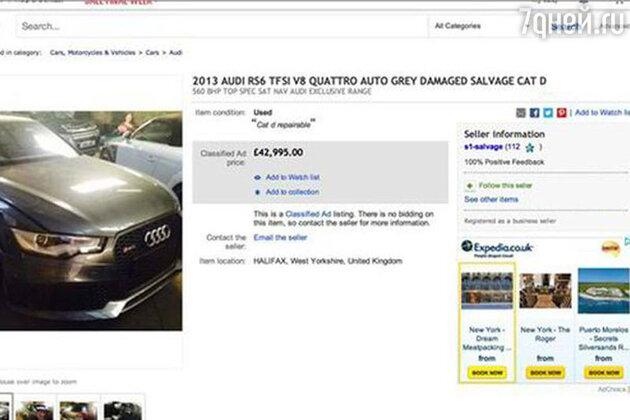 Дэвид Бекхэм продает свой разбитый автомобиль