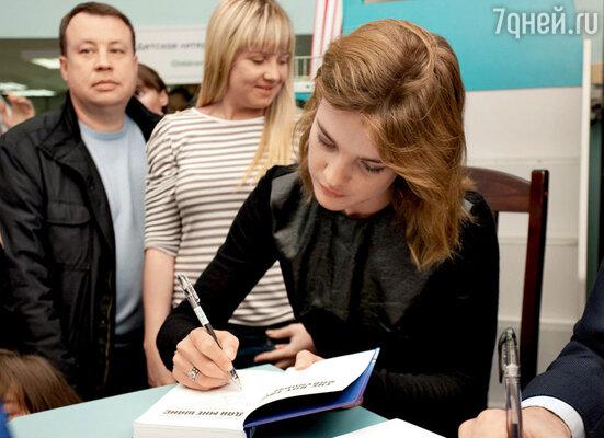 Находясь недавно в России, Наталья представила в Москве книгу «Дай мне шанс» и...