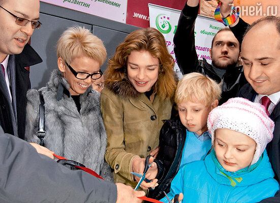...открыла в родном Нижнем Новгороде Центр поддержки семьи для детей и подростков, имеющих умственные и комбинированные нарушения развития