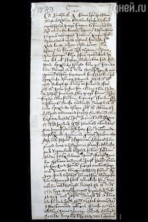 Указ Петра Великого  о переносе празднования Нового года