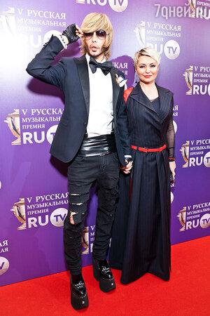 Сергей Зверев и Катя Лель