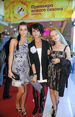Актрисы сериала «Папины дочки»: Настя Сиваева, Мирослава Карпович, Лиза Арзамасова
