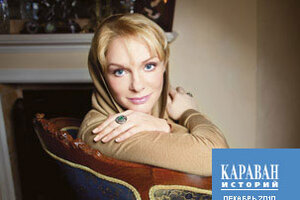 Ирина Цывина:«С уходом Евстигнеева я осиротела»