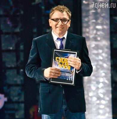 Ведущий шоу «Суперстар» Вадим Такменев