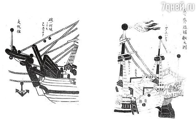 Так выглядел «Синсё-мару», на котором Кодаю отплыл из Японии 4 января 1783 года
