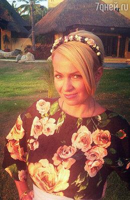 На латиноамериканскую землю Рудковская прибыла 15 апреля и тут же опубликовала в Instagram снимок местных природных красот