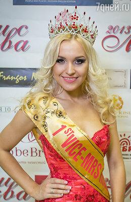 Анна Городжая