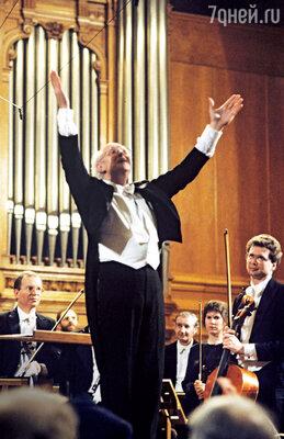 Первый концерт маэстро в Москве после шестнадцати лет вынужденной эмиграции