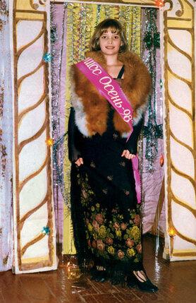 В тринадцать лет я выиграла свой первый конкурс красоты. Наряд дополняют перчатки, сделанные мной из колготок