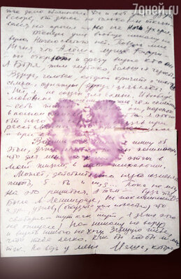 «Представь, что ты отдавала человеку всю душу 4 года, и вдруг, в конце всего,он говорит: «Мне ничего не нужно, только мне надо полкомнаты». Вот цена всему», — письмо Гурченко про мужа Бориса Андроникашвили омыто ее слезами